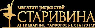 Магазин редкостей Старивина в Красноярске